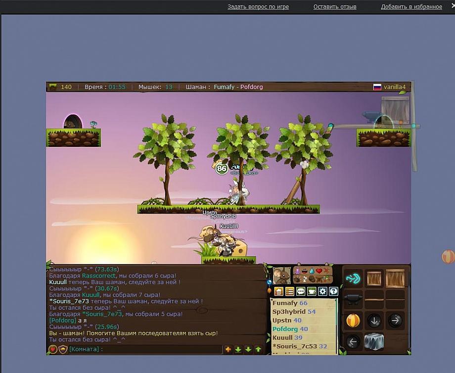 http://cu2.zaxargames.com/2/content/users/content_photo/28/12/7EhBZI32OD.jpg