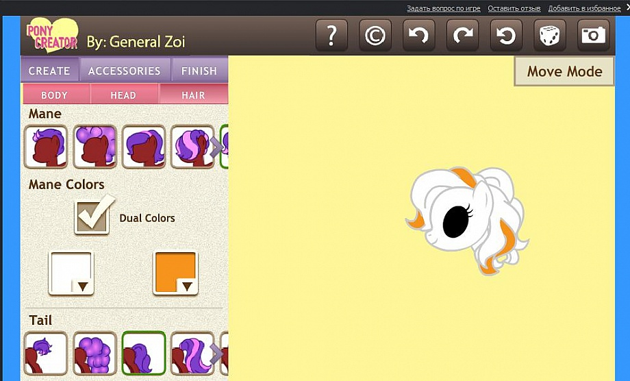 http://cu2.zaxargames.com/2/content/users/content_photo/2e/c1/tngLou31nA.jpg